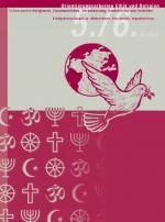 Preview image for LOM object Orientierungsarbeit Ethik und Religionen 5./6. Klasse. Schwerpunkte Religionen, Zusammenleben, Verantwortung, Kinderrechte und Vorbilder