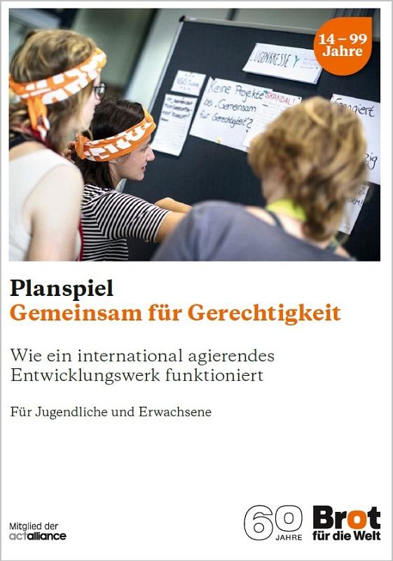 Preview image for LOM object Planspiel «Gemeinsam für Gerechtigkeit»