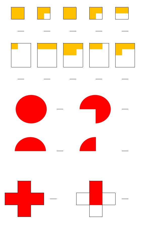 Preview image for LOM object Brüche erkennen